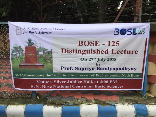 Bose 125th Centenary Lecture at S. N. Bose National Center for Basic Sciences