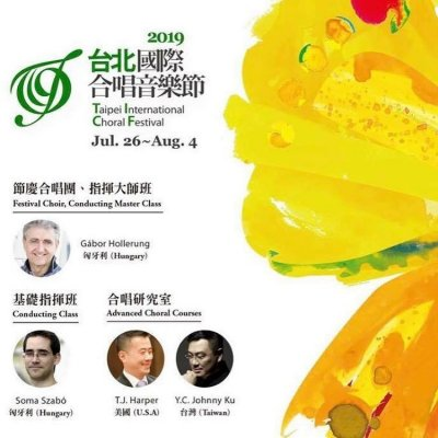 Taipei International Choral Festival