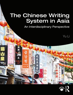 The Chinese Writing System in Asia book cover