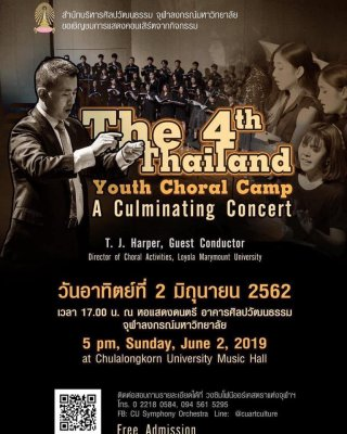 Thailand Youth Choral Camp