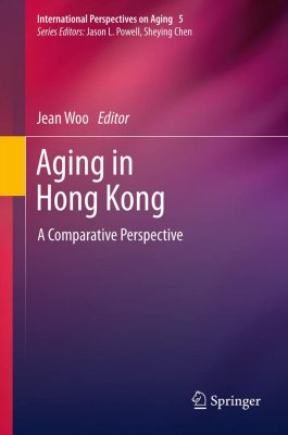 Prof. Jean Woo Publication